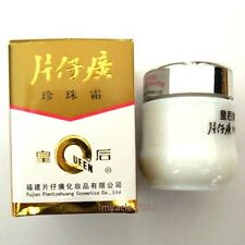 Queen Brand Pientzehuang Pearl Cream  for Skin Diseases/Acne/Blemish
