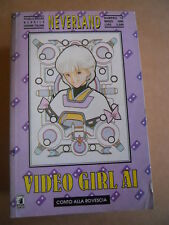 VIDEO GIRL AI - Neverland n°12 1994 edizioni STAR COMICS   [G401]