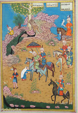 Ottoman Miniature Painting Rare Artwork Antiqueturk Royal Usa_AR512