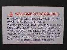 VINTAGE YOKOSUKA JAPAN NIGHTS HOTEL MASSAGE PARLOR PROSTITUTE HAPPY ENDING CARD