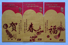 CNY Ang Pow Packets - 2014 F & N 3 pcs 3 design with holders