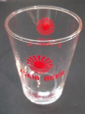 RARE Vintage - ASAHI JAPANESE BEER GLASS - UNIQUE !!!