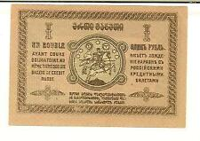 Russia, Georgia 1ruble 1919 Unc