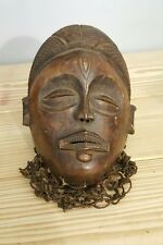 African Tribal Vintage hand-carved wooden mask face with netting at neck! Rare!
