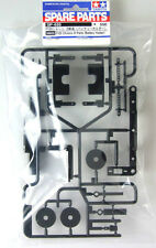Tamiya 50655 (SP655) F103 Chassis D Parts (Battery Holder)