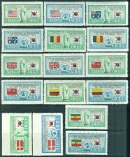 KOREA : 1951-52. Scott #132-73 Post Office Fresh. Very Fine, Mint Never Hinged.