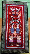 "Antique Chinese Hand Embroidery  Wall Hanging Scenery Penal 13"" By 26"""