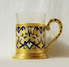 VINTAGE RUSSIAN  GOLD PLATED  HOT ENAMEL TEA HOLDER PODSTAKANNIK w SOVIET GLASS