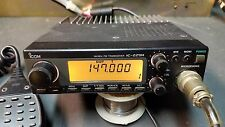 Icom IC-229H 2 Meter High-Power Amateur Transceiver