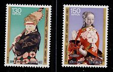 JAPAN  SCOTT# 1755-1756   MNH   DOLL TOPICAL