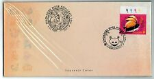 Singapore cover - 2011 Zodiac Rabbit stamp with 2 diff cancellations