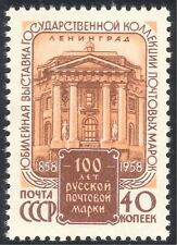 Russia 1958 Stamp Centenary/Buildings/Architecture/StampEx 1v (n33477)