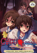 Corpse Party: Missing Footage & Tortured Souls (TV 1 - 5 End) DVD + EXTRA DVD