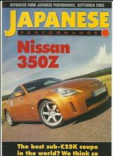 NISSAN 350Z ROAD TEST REPORT 'SALES BROCHURE' JAPANESE PERFORMANCE SEPT. 2003