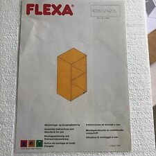 FLEXA CABINET with SHELF, NATURAL, #7473613 NIB! (WHT WASH SHOWN)