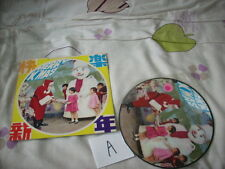 "a941981 Early Christmas HK New Year Picture Disc 7""   歡樂聖誕 快樂新年 (A)"