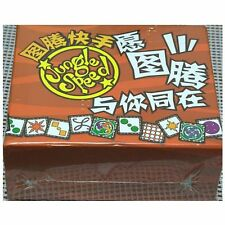 Family Kid Baby Children Boys Girls Jungle Speed Board Game Party Game Card Game