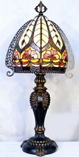 """Tiffany Stained Glass 26"""" Table Lamp """"Filigree"""""""