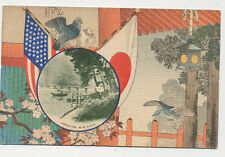 B6503 1915 PPIE EXPOSITION USA & JAPAN  ART TYPE KYOTO TEXTURED