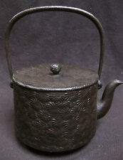 VINTAGE JAPANESE TEA CEREMONY CAST IRON TETSUBIN KETTLE CHRYSANTHEMUM RELIEF