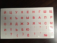 Russian Cyrillic Keyboard Stickers with Red Lettering on Transparent Background