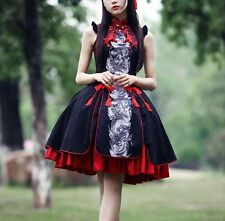 Cosplay Lolita Chinese Cheongsam Costume Azure Dragon Gothic JSK Dress
