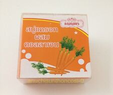 Thailand Natural Carrot &Collagen Soap Skin Clean & Soft 65g.