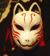 Full Face Hand Painted Japanese Fox Mask Kitsune Cosplay Masquerade Halloween