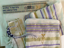 Purple and Gold Messianic Tallit Talit Prayer Shawl & Talis Bag