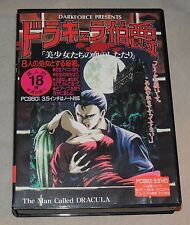 DRACULA HAKUSHAKU FairyTale's HENTAI DARKFORCE JAPAN COMPLETE PC 9801 VERY GOOD