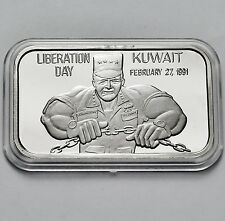 DESERT STORM AMERICA AT WAR Liberation EJ ALEO 1 OZ .999 SILVER BAR, Great Gift