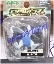 Tomy Mini  Pokemon Moncolle Plus  Fig.P-28 Lugia