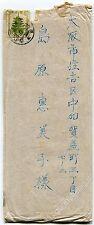 II World War Giappone Storia Postale Busta Manoscritta con Contenuto Japan Cover