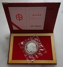 Shenyang Mint:2000 China silver medal Cross-century China panda coin
