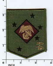 USMC Marine Special Operations Regiment subdued OD PATCH MarSOC Regt Marines OEF