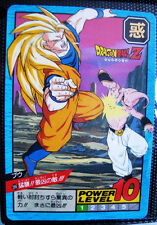 A691 CARTE CARD JAP  DRAGON BALL Z  N-¦ 596 POWER LEVEL 9