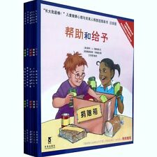 Learning to Get Along Series(15 Books Set)  (Chinese Edition with Pinyin)