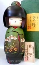 "Japanese Creative KOKESHI Wooden Doll Girl 8""H Izumino Floral, Made in Japan"