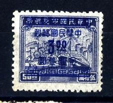CHINA - CINA - 1949 - Dah Yeh Printing Co., Shanghai: Aereo, treno e nave