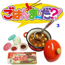 Rare! Re-ment Miniature Is Dinner Ready?! No.3 Curry