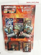 20332 AIR Cardfight!! Vanguard Booster VG-HS04 Vanguard start set JAPANESE