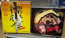 KILL BILL Cantonese import VCD Quentin Tarantino 2003 Hong Kong Uma Thurman