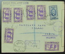 1944 DAmascus Bank of Syria Lebanon cover to Barclay's Bank Haifa Palestine