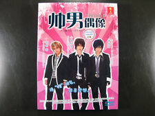 Japanese Drama Mendol DVD English Subtitle