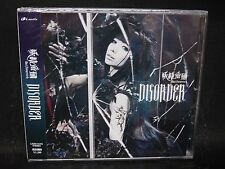 YOUSEI TEIKOKU Disorder JAPAN CD EP Dragon Guardian Japan Anime Metal !