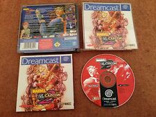 MARVEL VS VERSUS CAPCOM 2 SEGA DREAMCAST GAME WITH MANUAL OFFICIAL UK PAL VGC