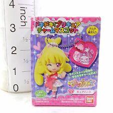 Bandai Doki Doki! Pretty Cure Precure Charm Mascot Cure Heart Japan Anime