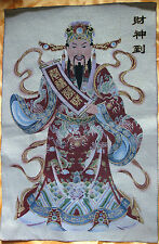 Handmade fabric craft embroidered the god of wealth