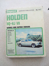GMH Holden V8 HQ - HJ V8 workshop manual