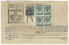 India 1948 Mahatma Gandhi 12as block of 4 used on telegram